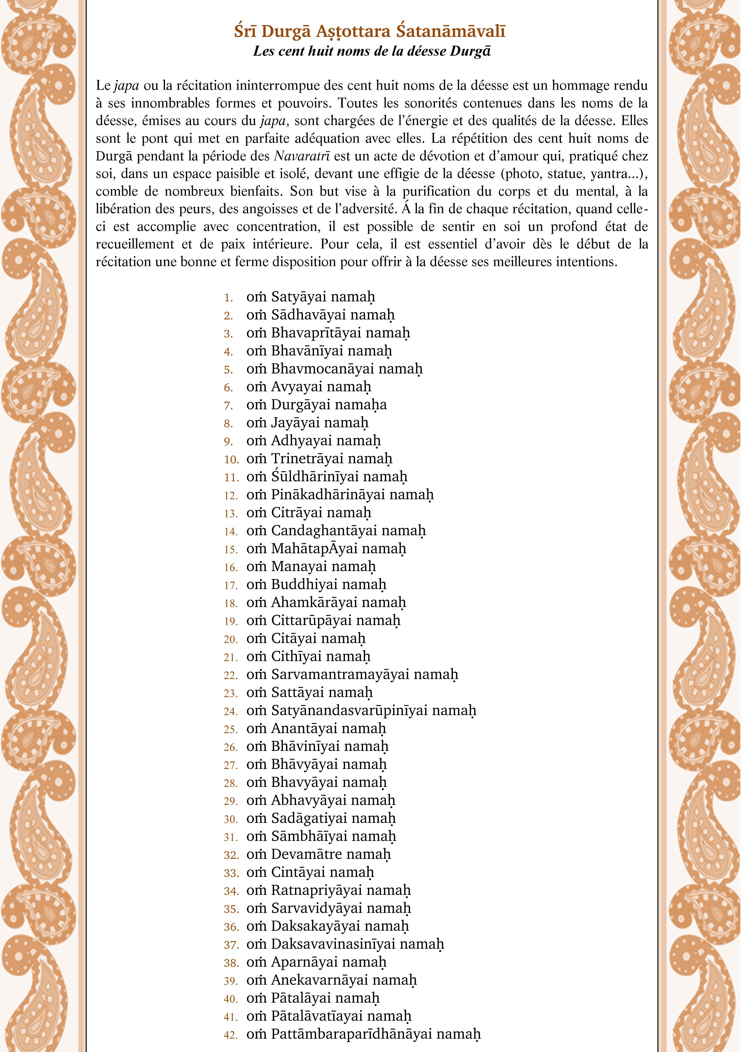 108 noms de Durgâ-1