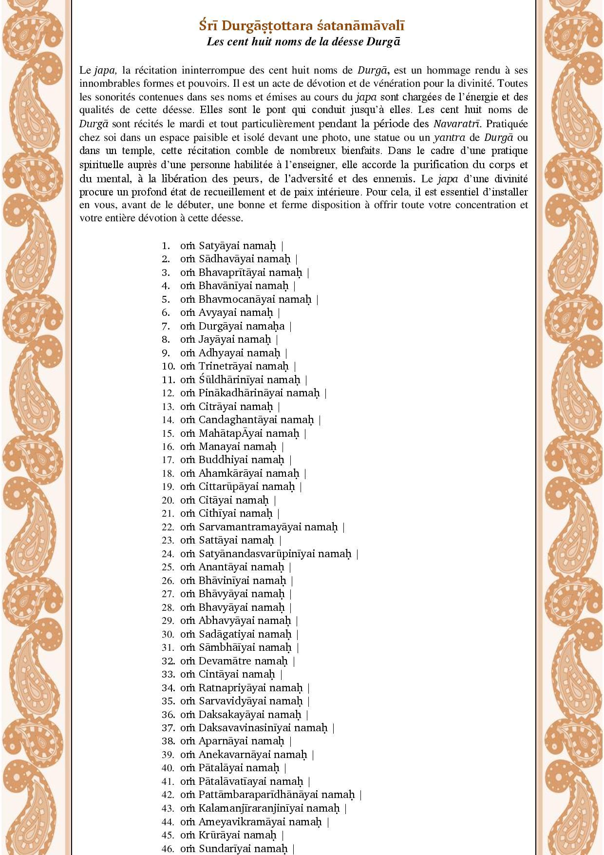 108 noms de Durgâ-page-001