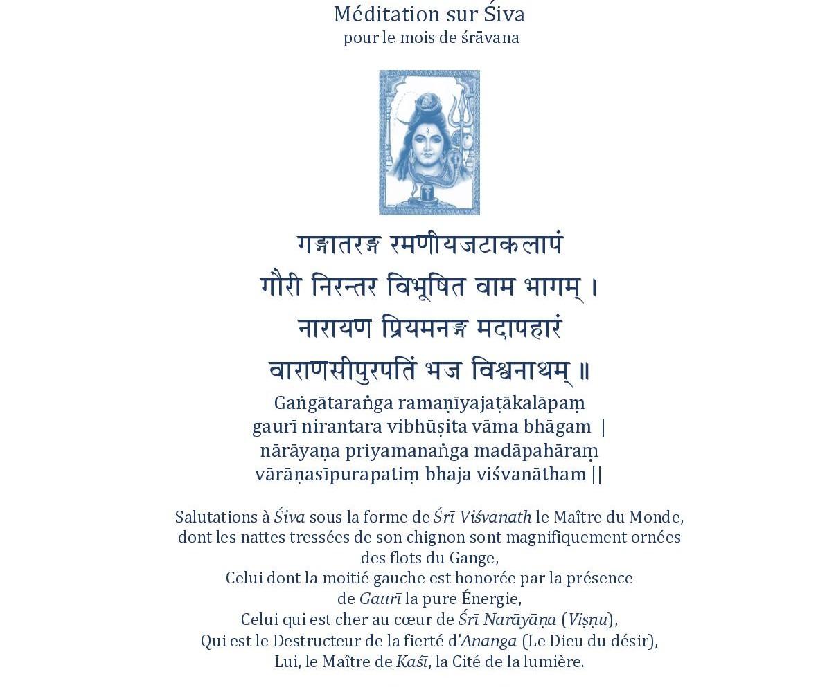 verset 3 méditation sur Shiva-page-001