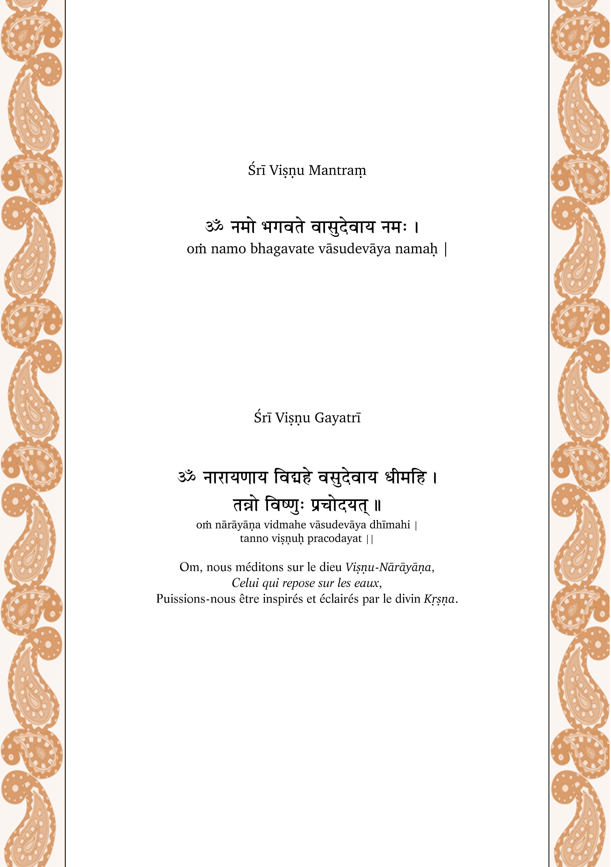 Visnu Mantra-1