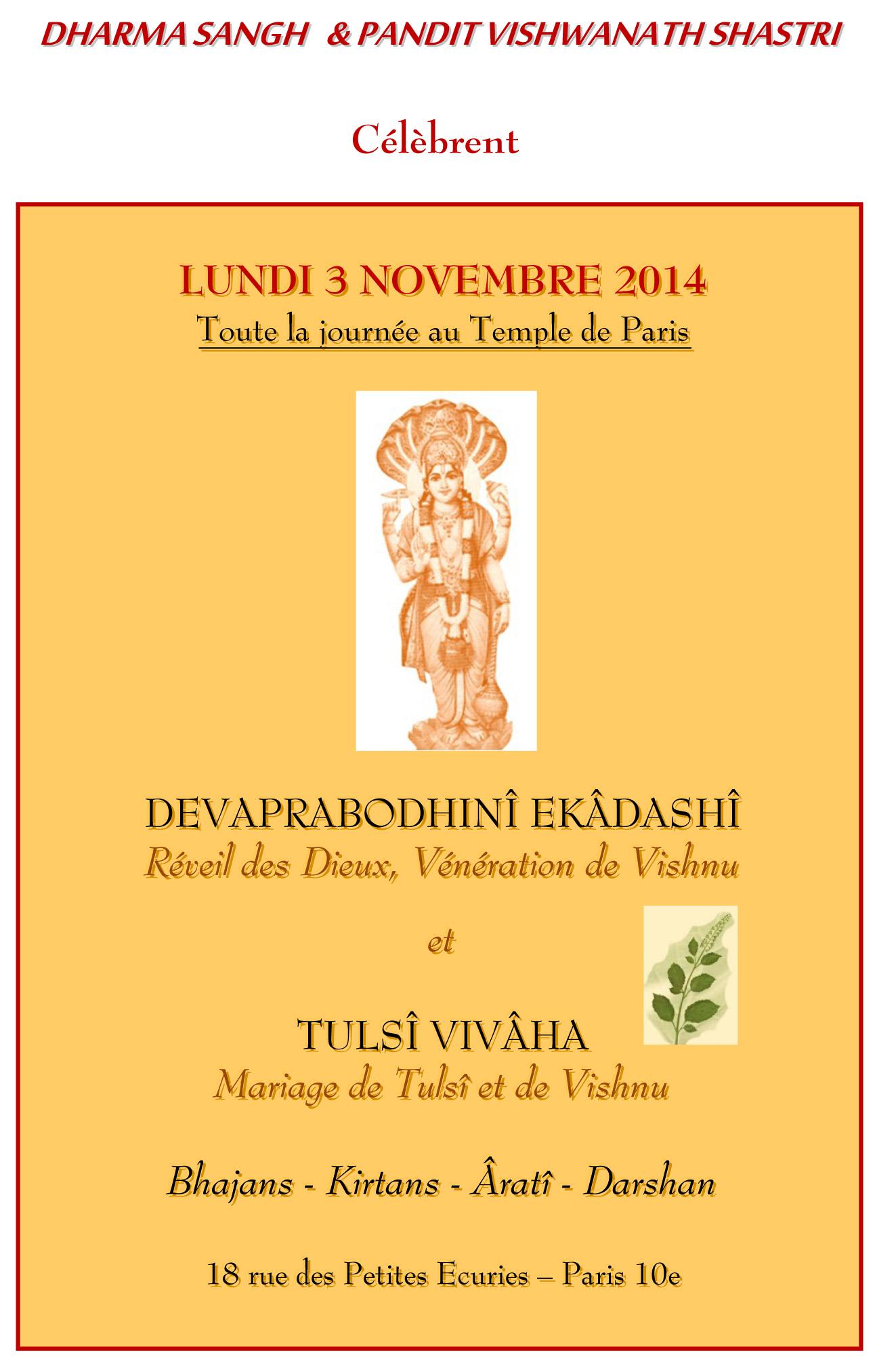affiche annonce fête devaprabodhini ekadashi
