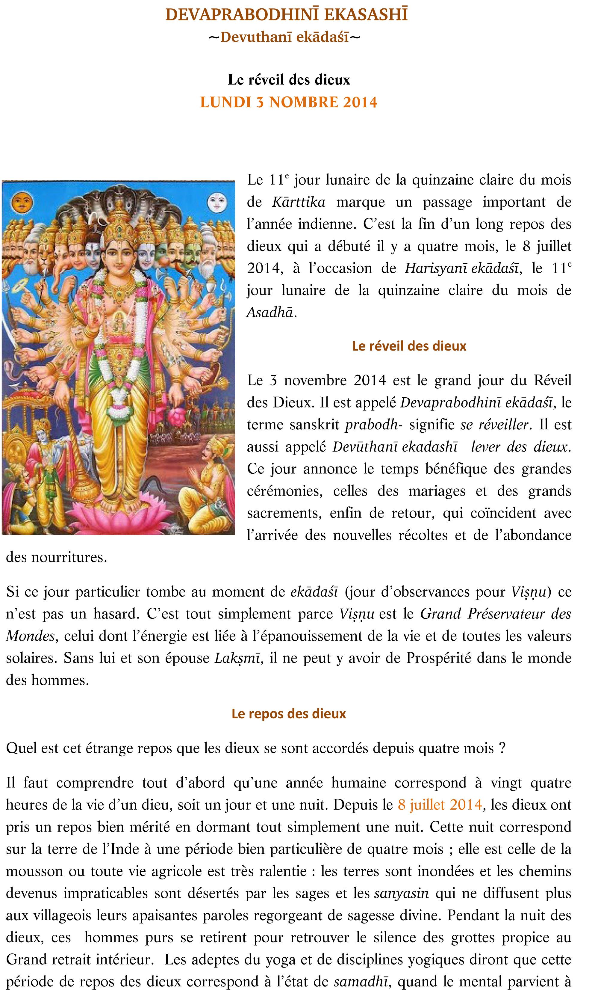 devapabodhini reveil des dieux isa relu-1