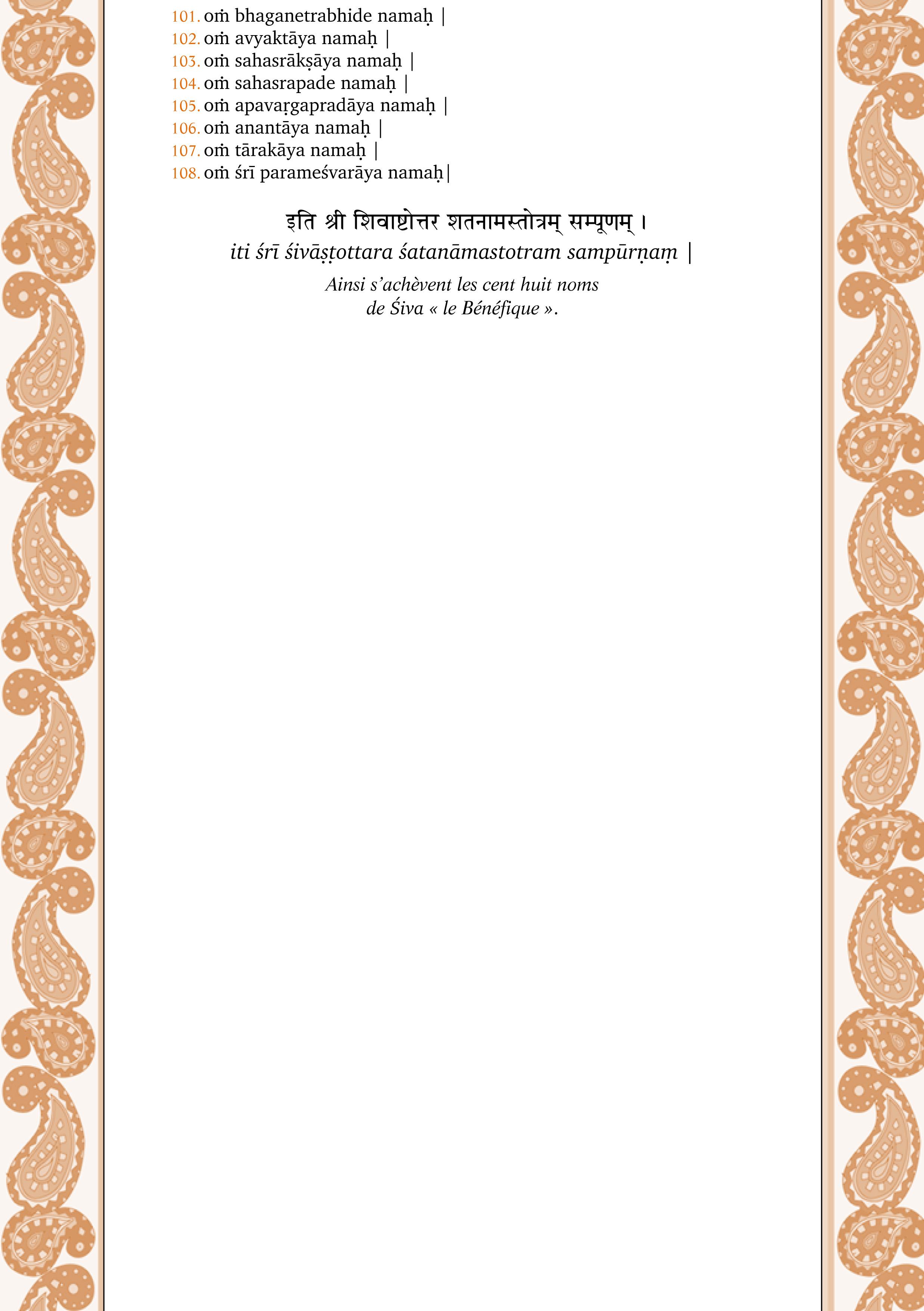 108 noms de  Shiva-3
