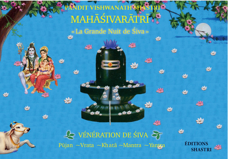 shivaratri 1st cover