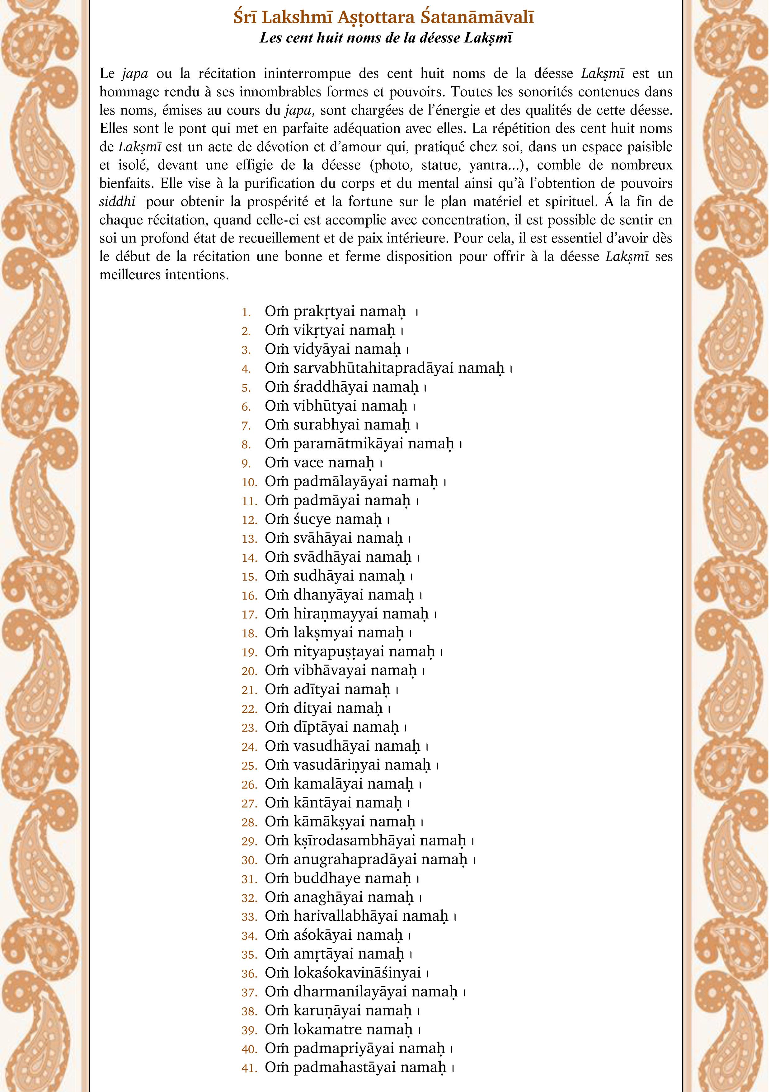 108 noms Lakshmi-1