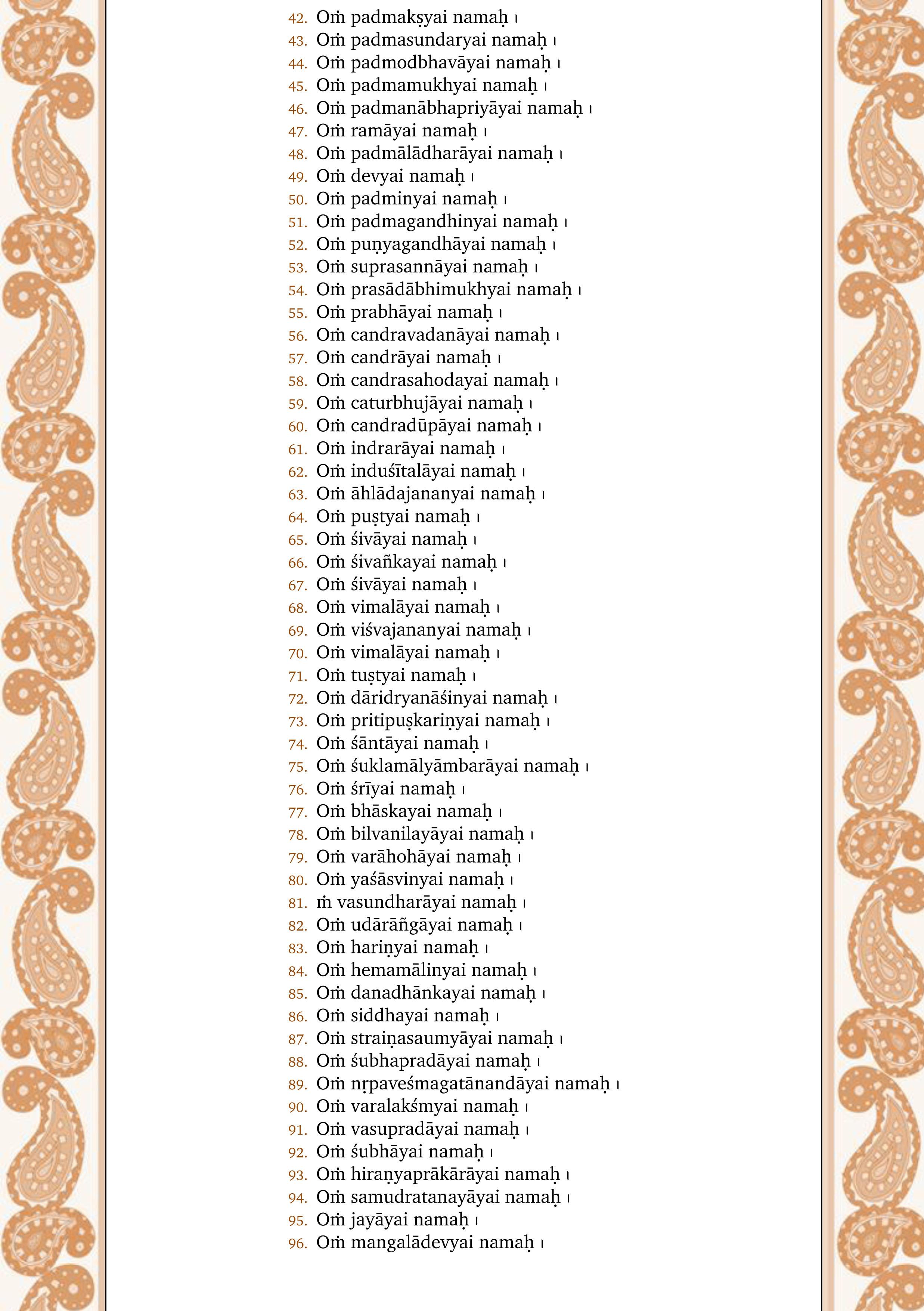 108 noms Lakshmi-2