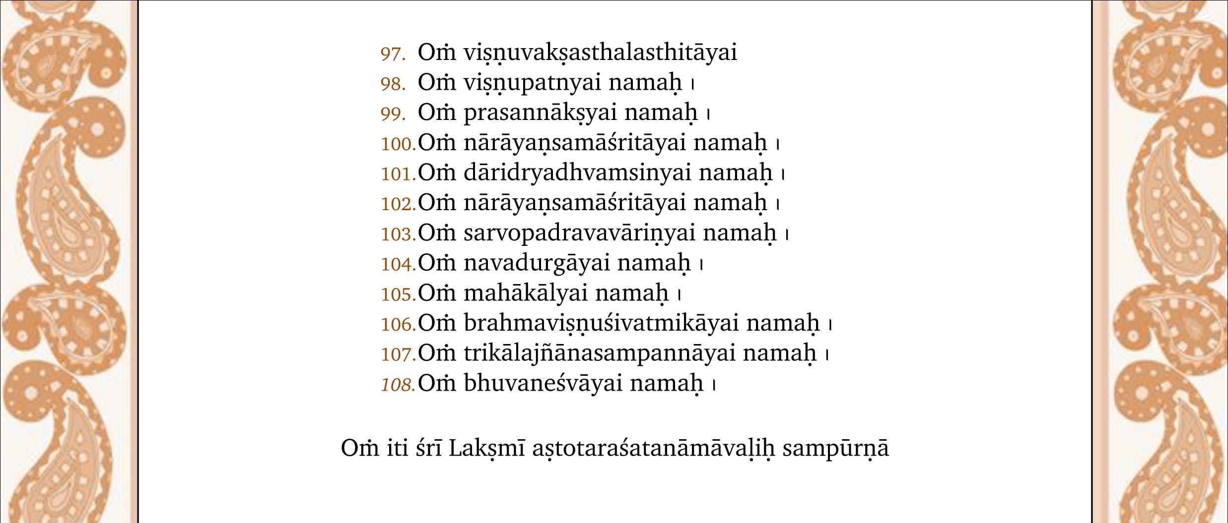108 noms Lakshmi-3