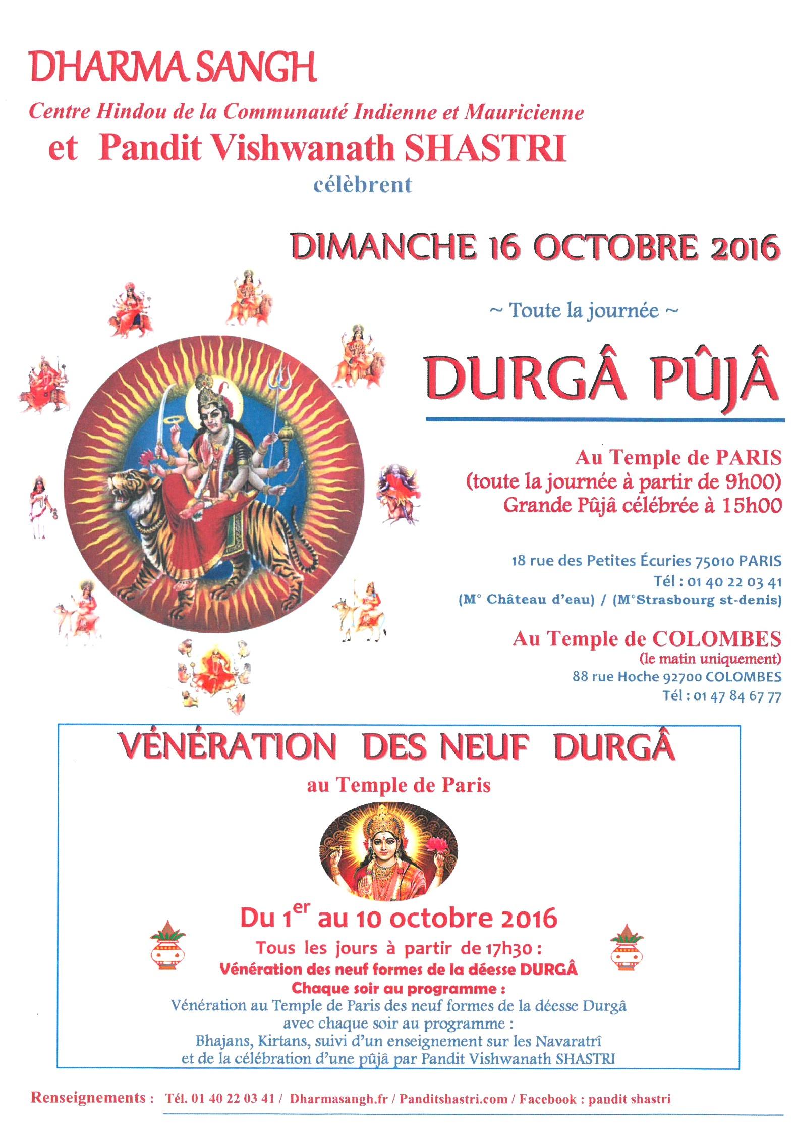 affiche-durga-puja-oct-2016
