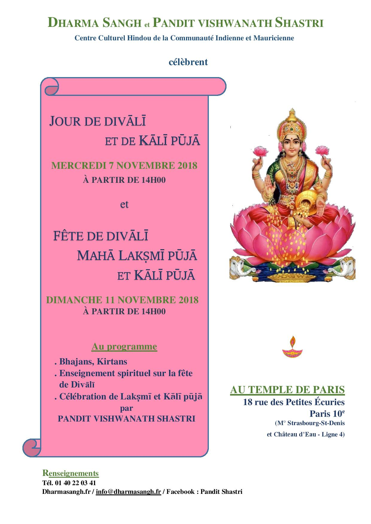 AFFICHE DIVALI LAKSHMI 2018-page-001
