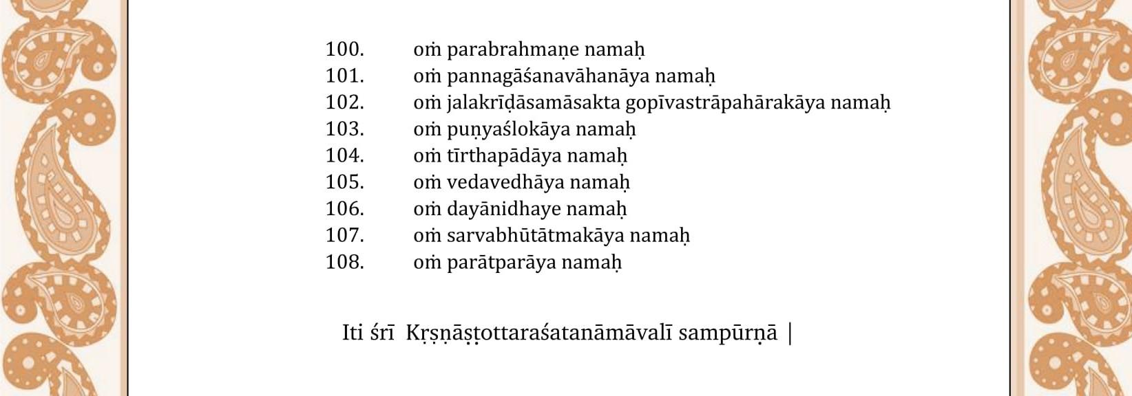 108 noms de Krishna-3