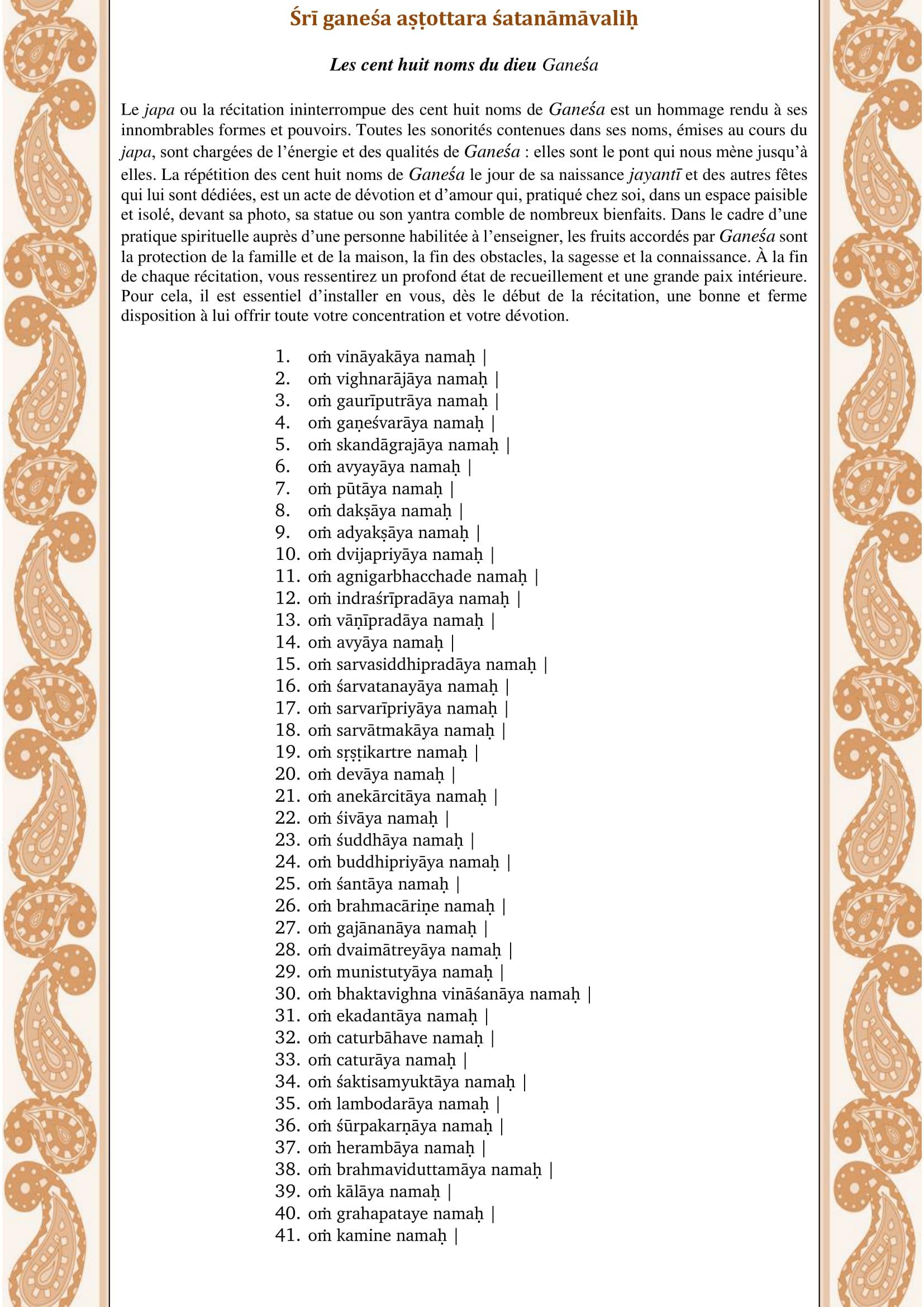 108 noms de ganesha-1