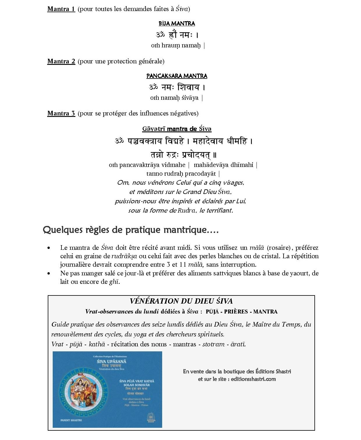 shiva sravana texte 2020-page-005-1