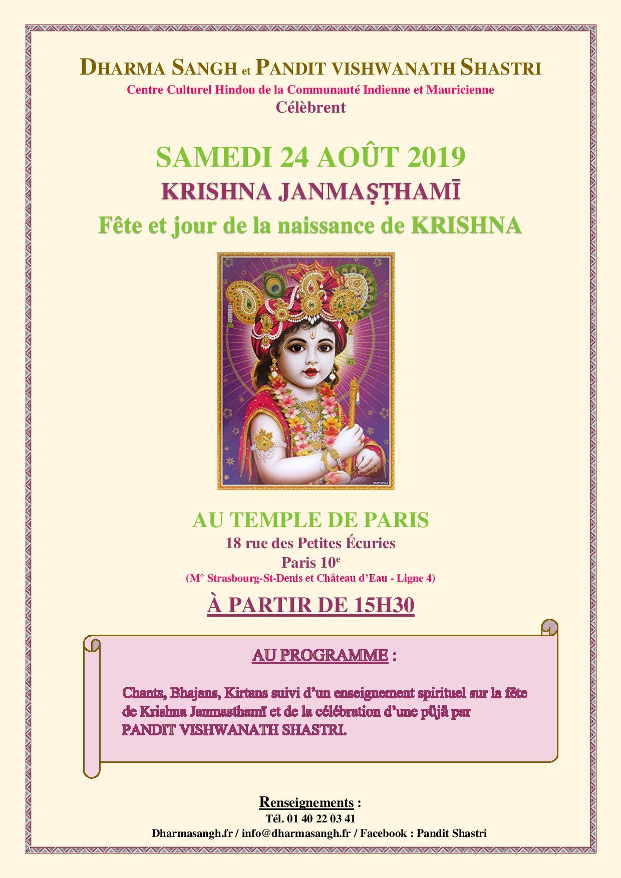 AFFICHE DE KRISHNA JANMASTHAMI 2019 FINAl-page-001