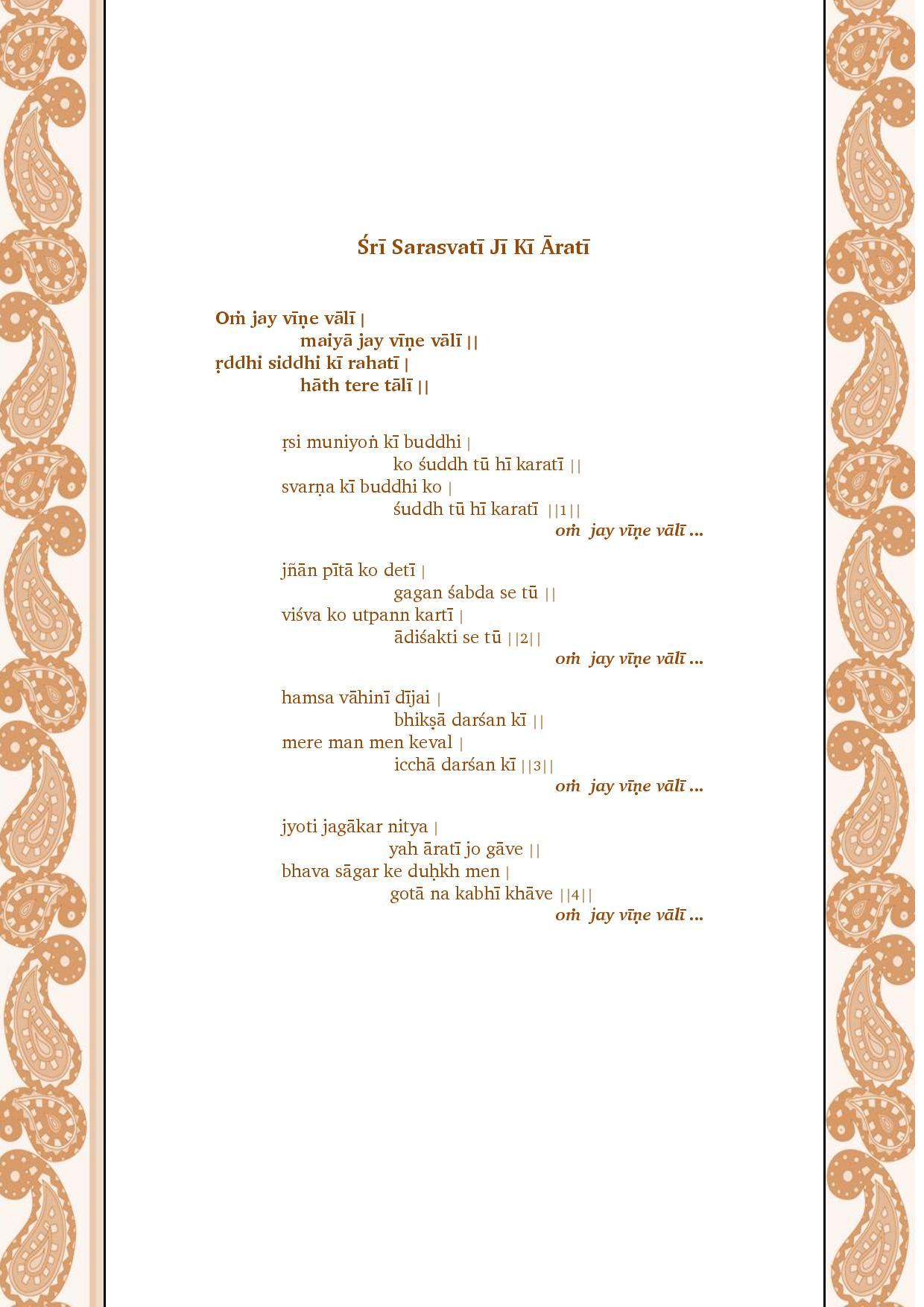 arati sarasvati et mantra-page-001
