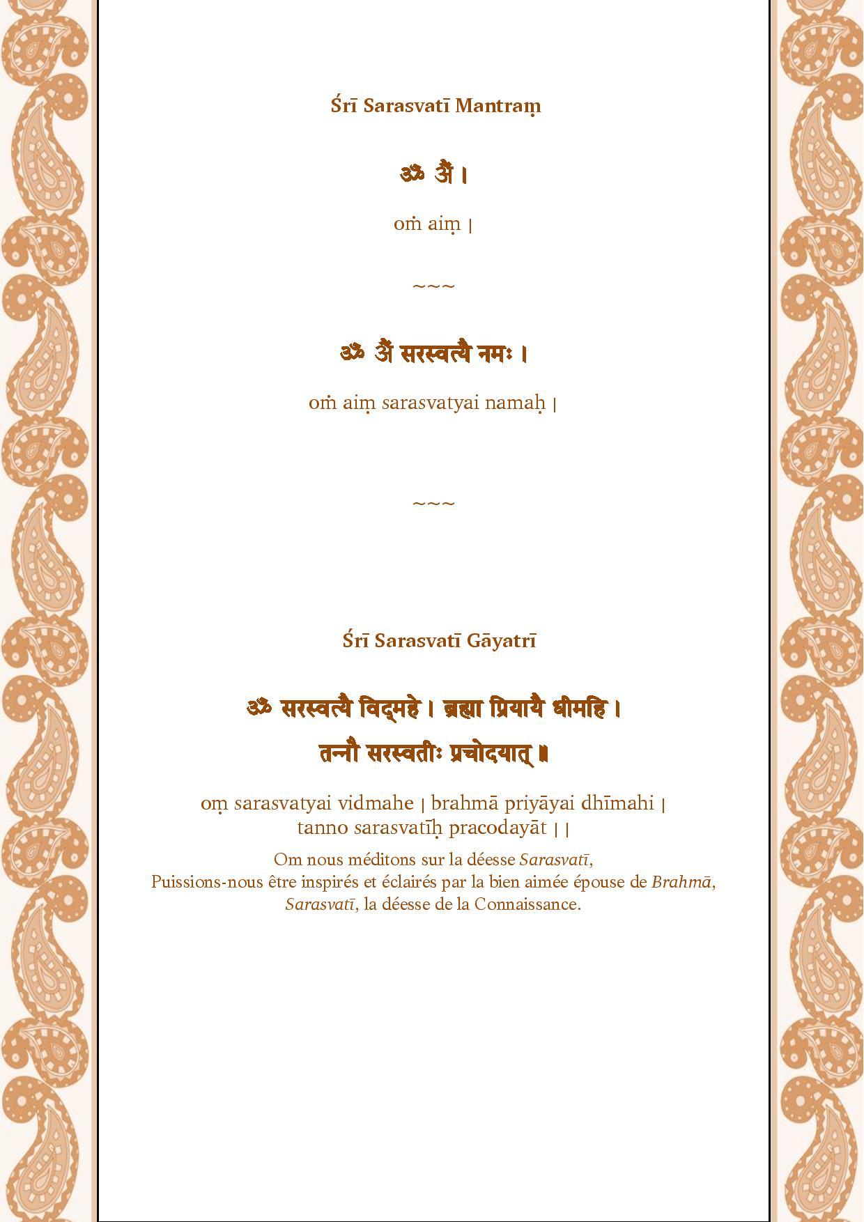 arati sarasvati et mantra-page-002