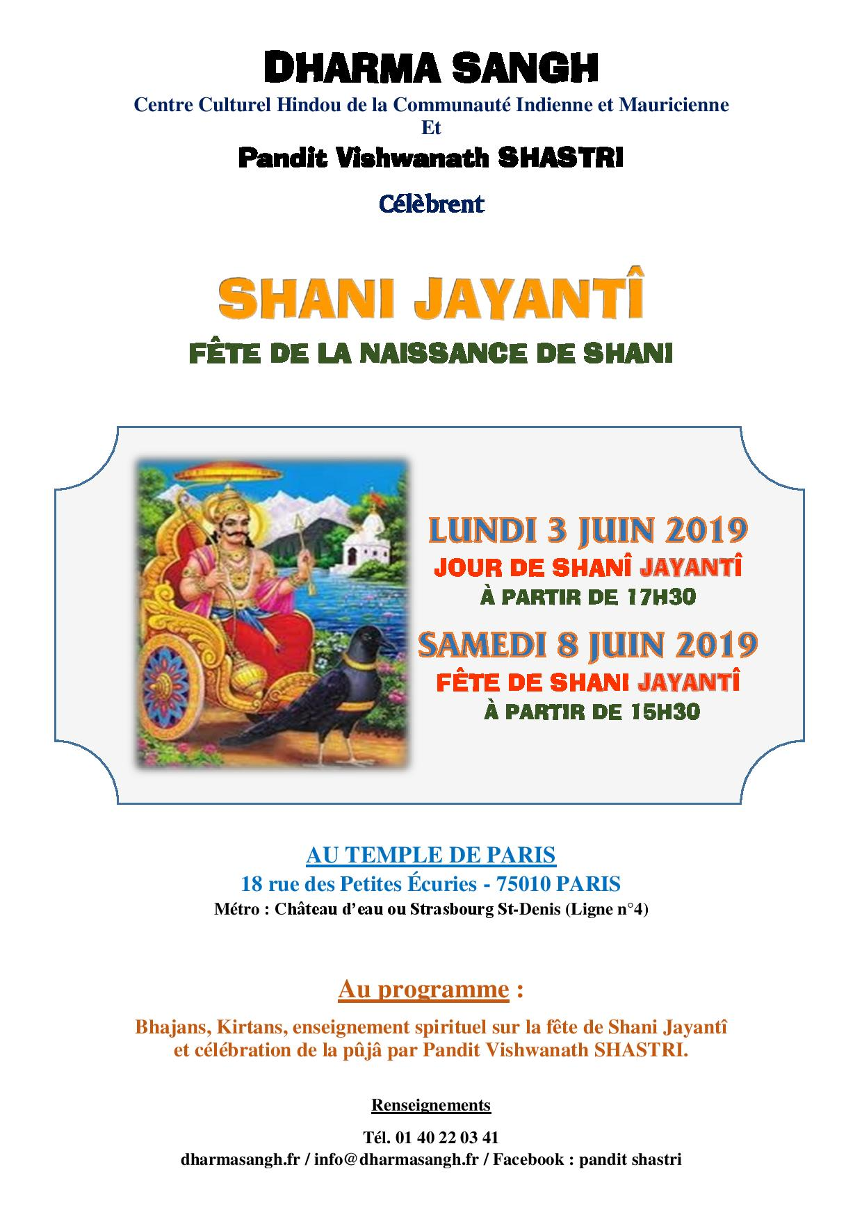 FETE DE SHANI JAYANTI 2019 A4 word-page-001
