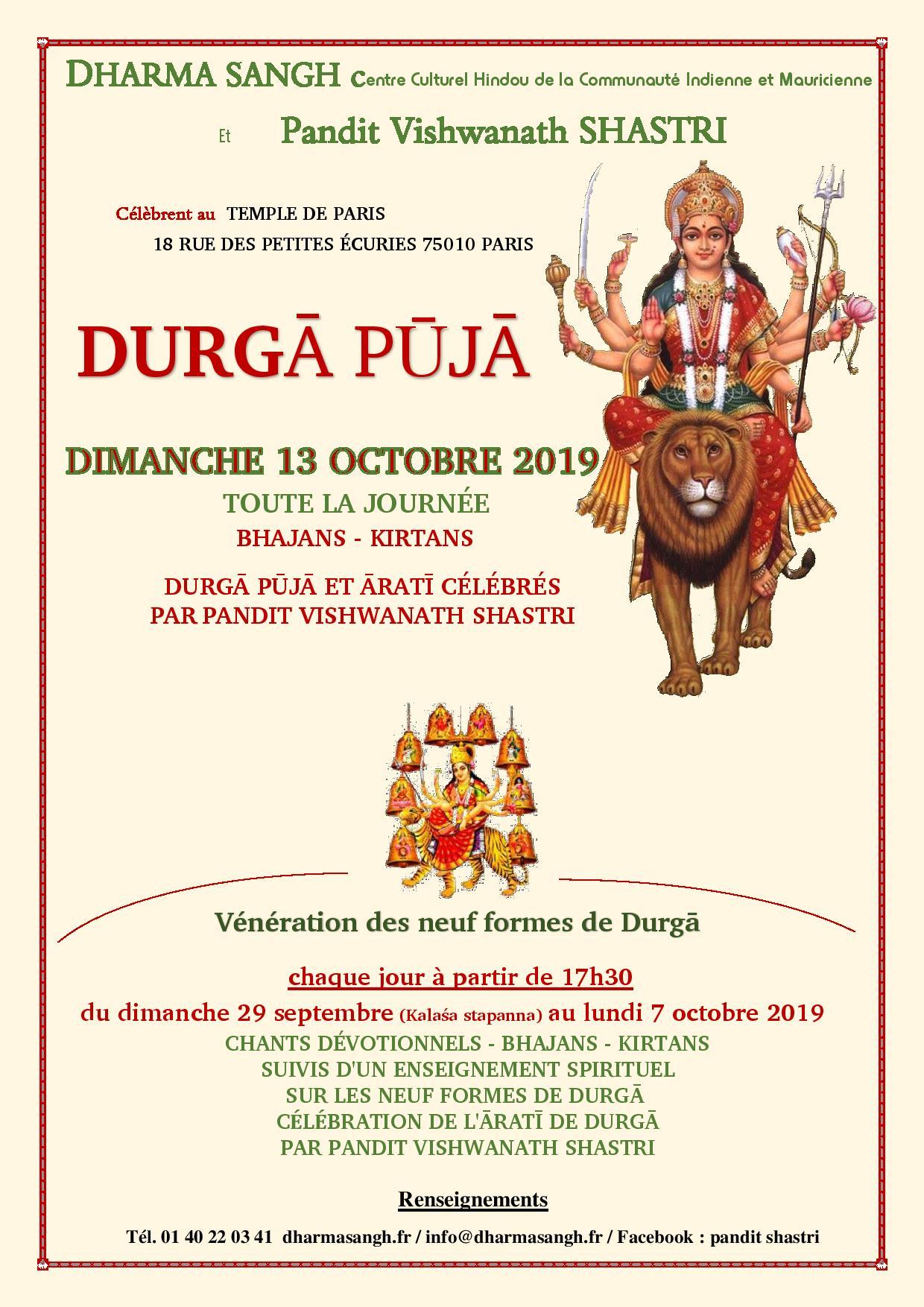 AFFICHE DE DURGA NAVARATRI A4 OCT 2019 COULEUR-page-001