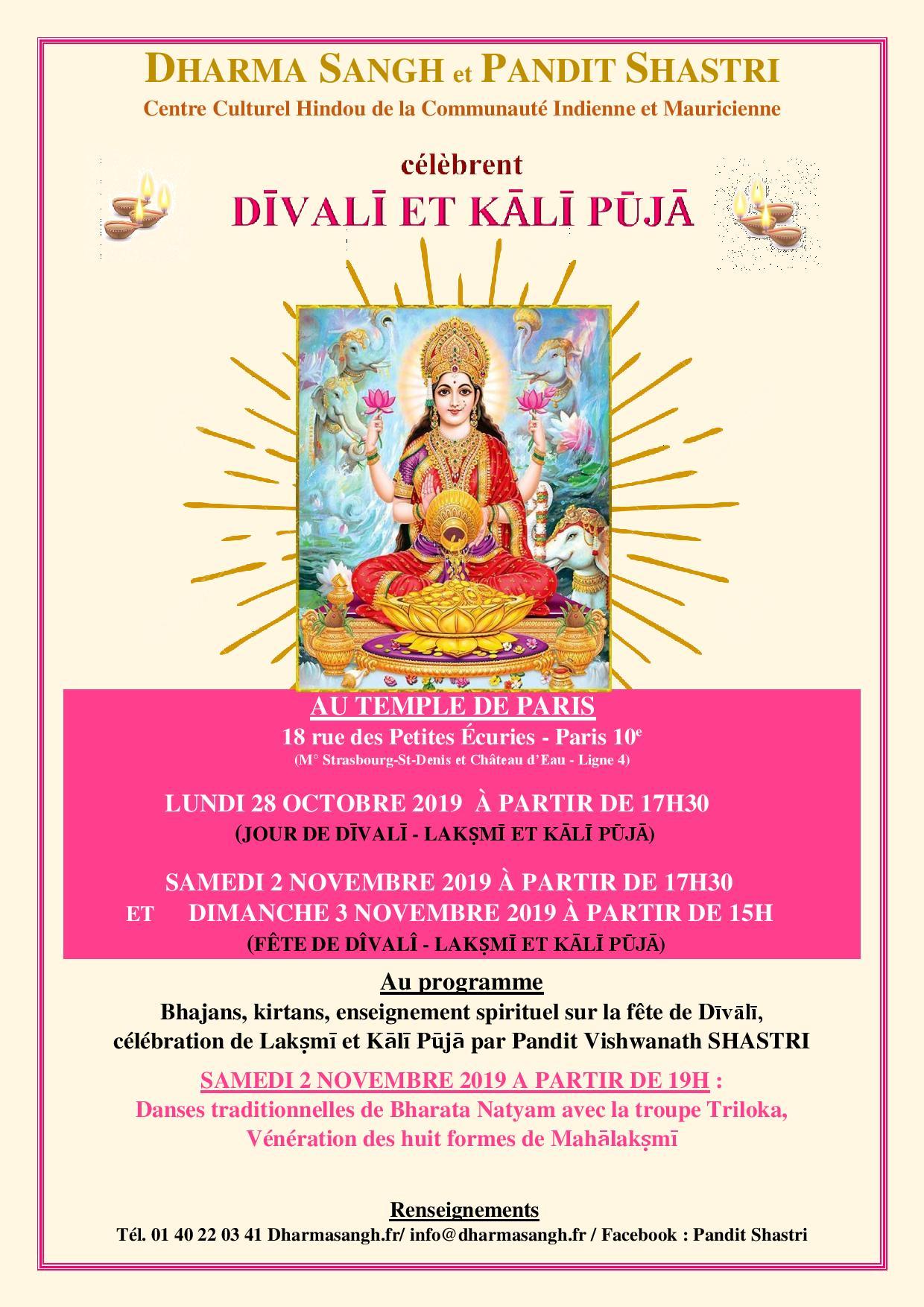 Affiche de LAKSHMI ET KALI PUJA 2019-page-001(1)