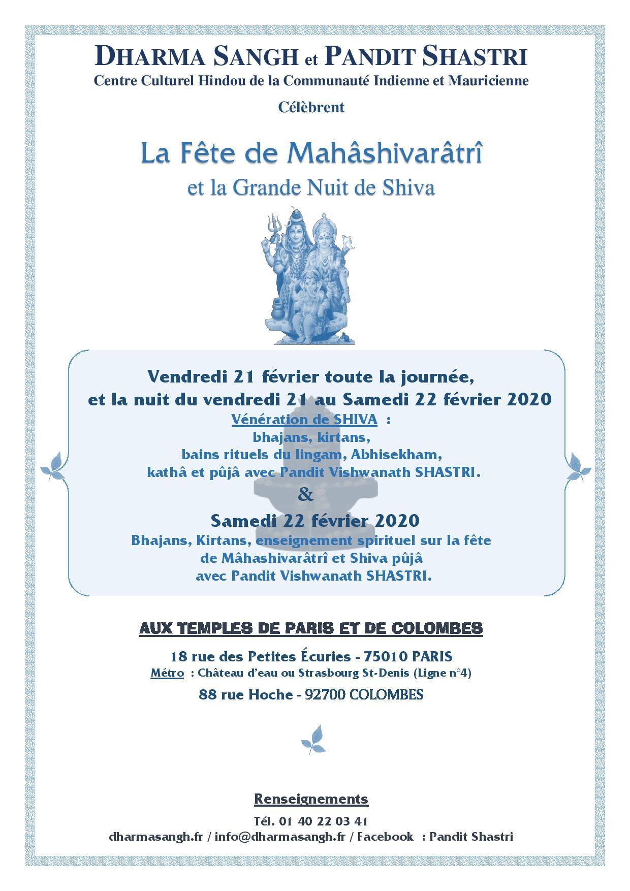 AFFICHE MAHASHIVARATRI 2020-page-001(2)(1)