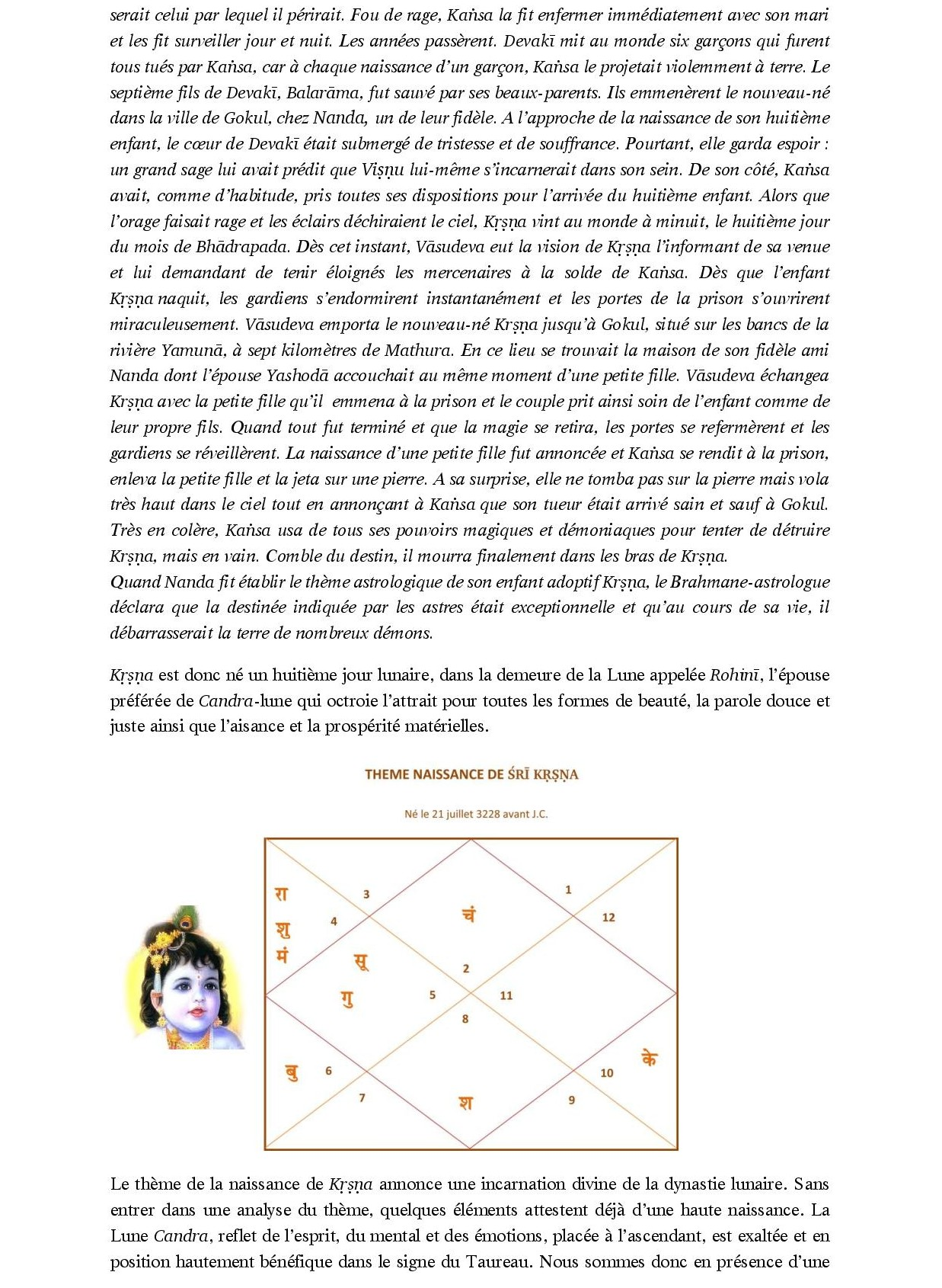 JANMASTAMI 2020-page-002