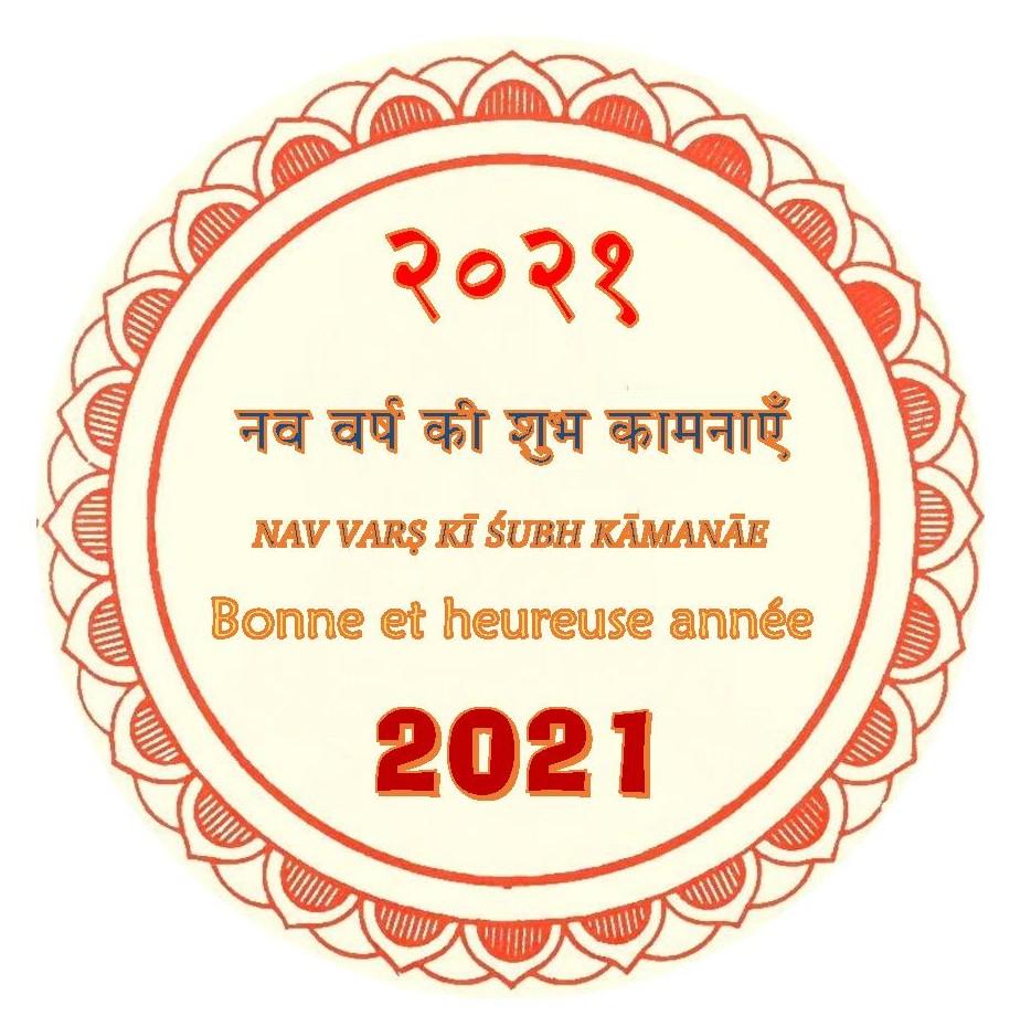 Bonne et heureuse nouvelle année 2021-page-001