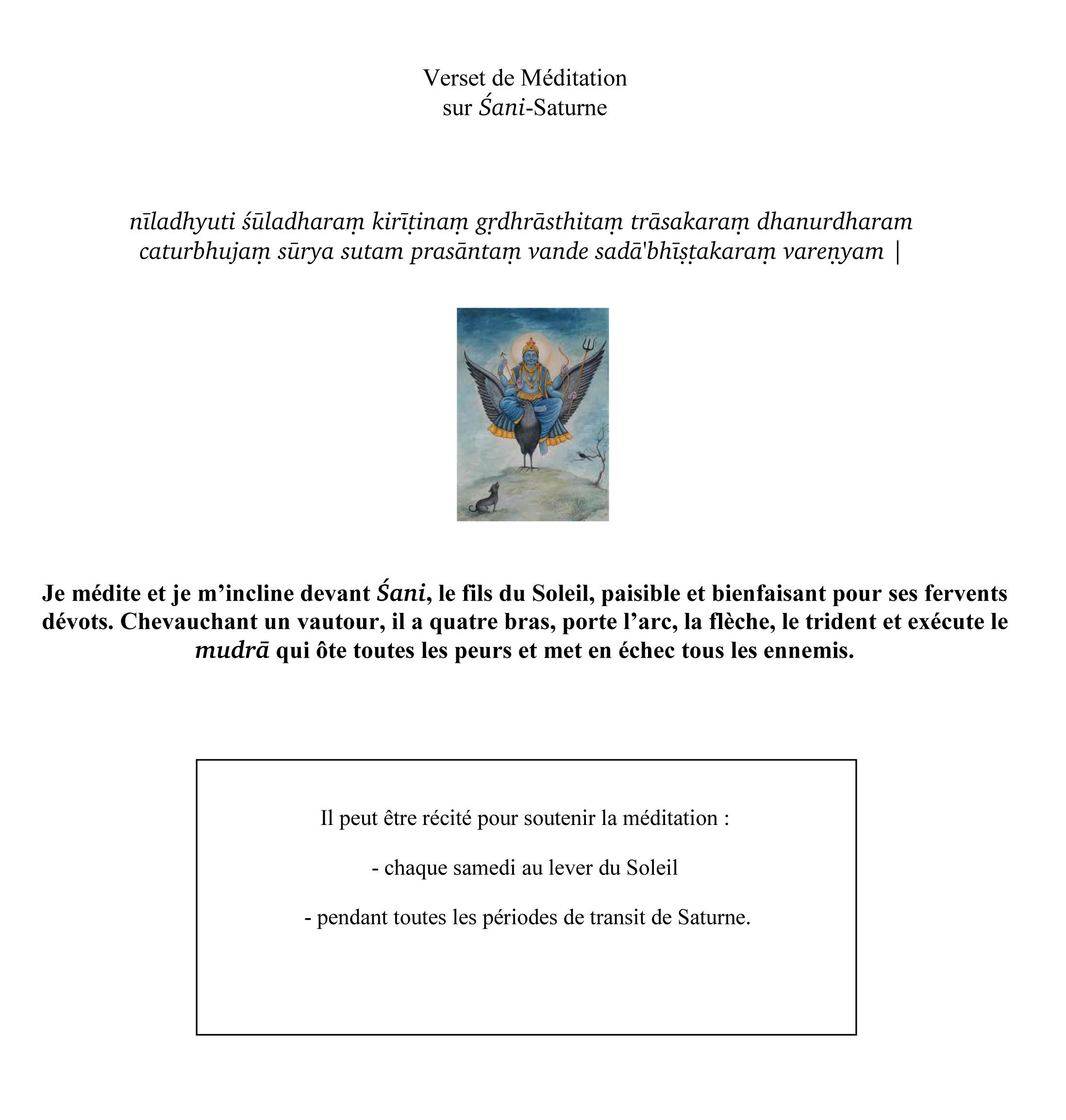 Verset de Méditation sur shani p1