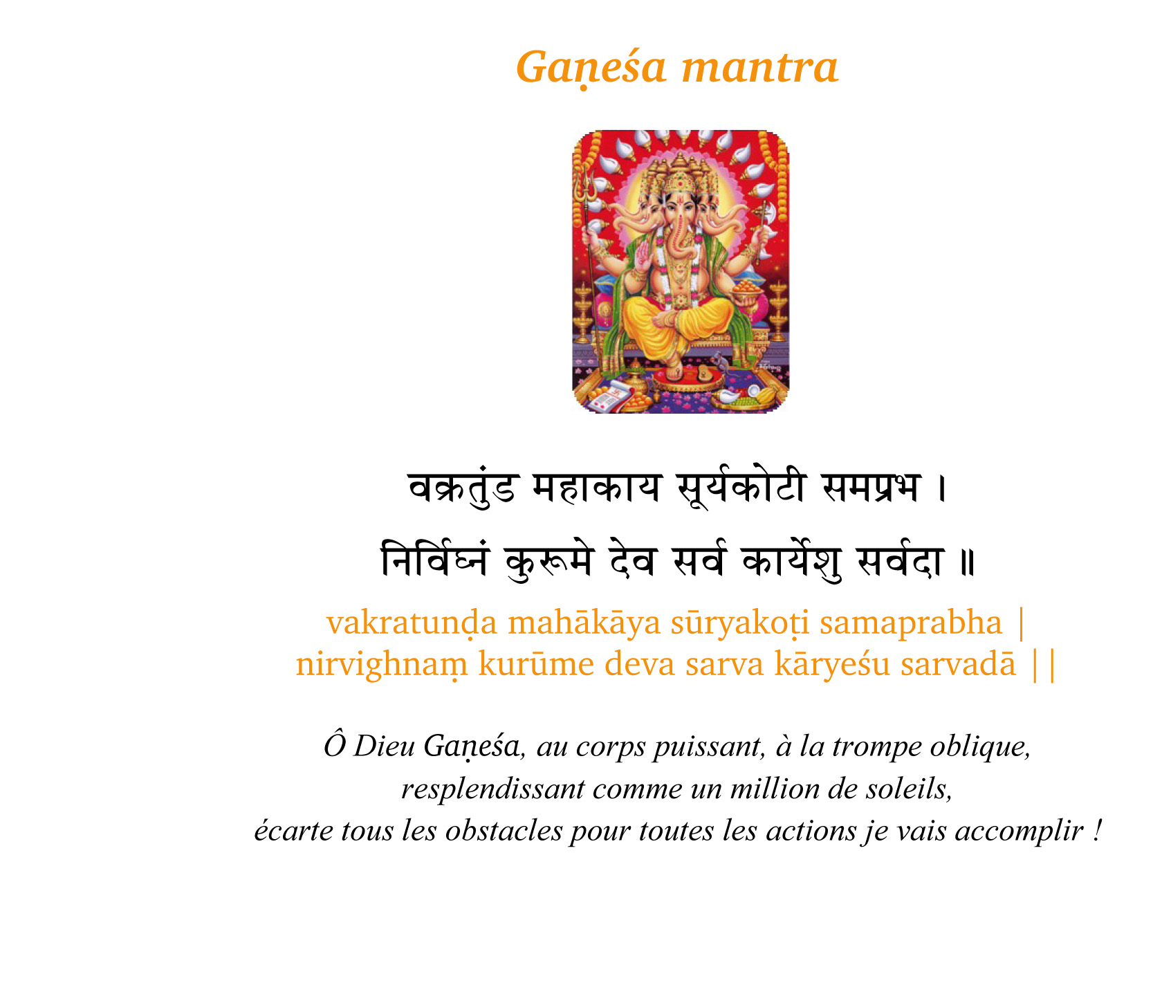 Verset méditation ganesha jayanti