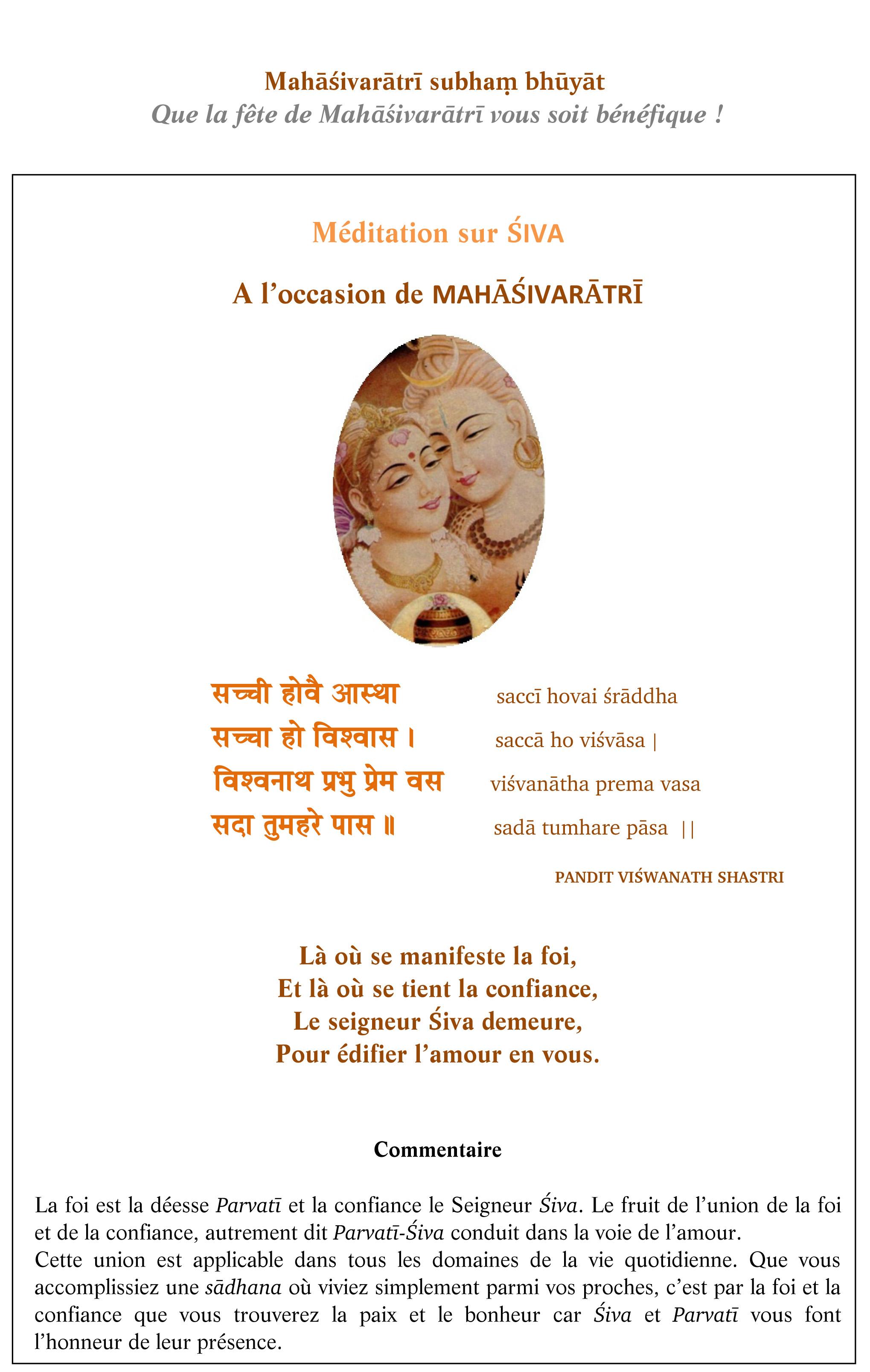 Meditation sur Shiva