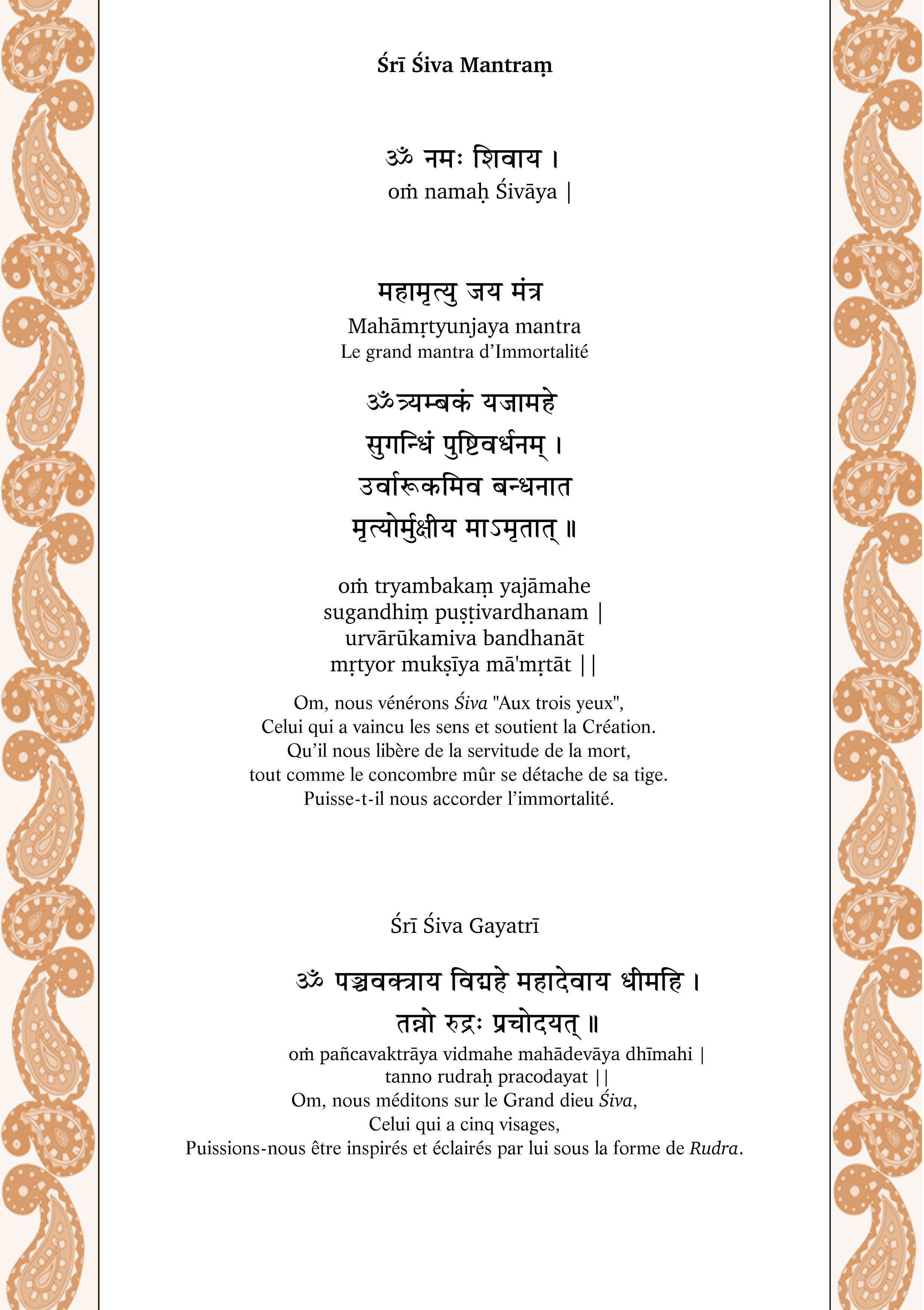 Shiva Mantra-1