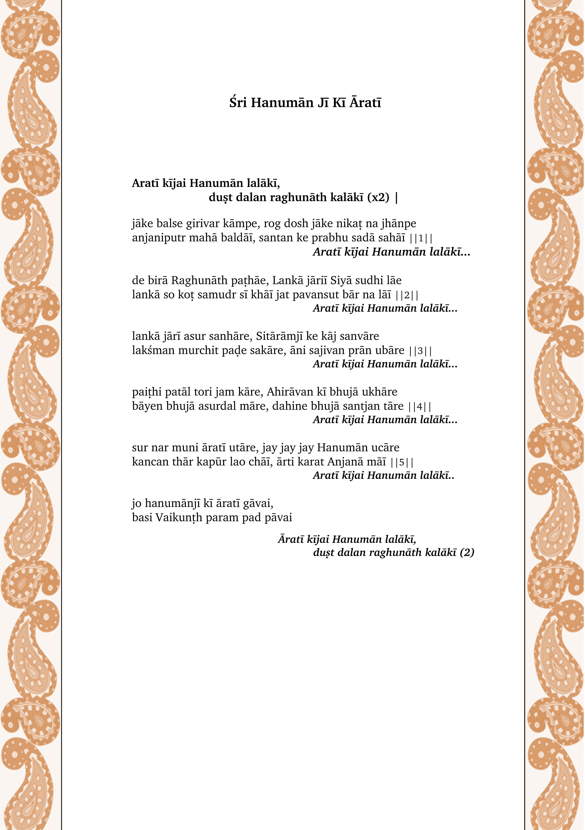 Arati Hanumân-