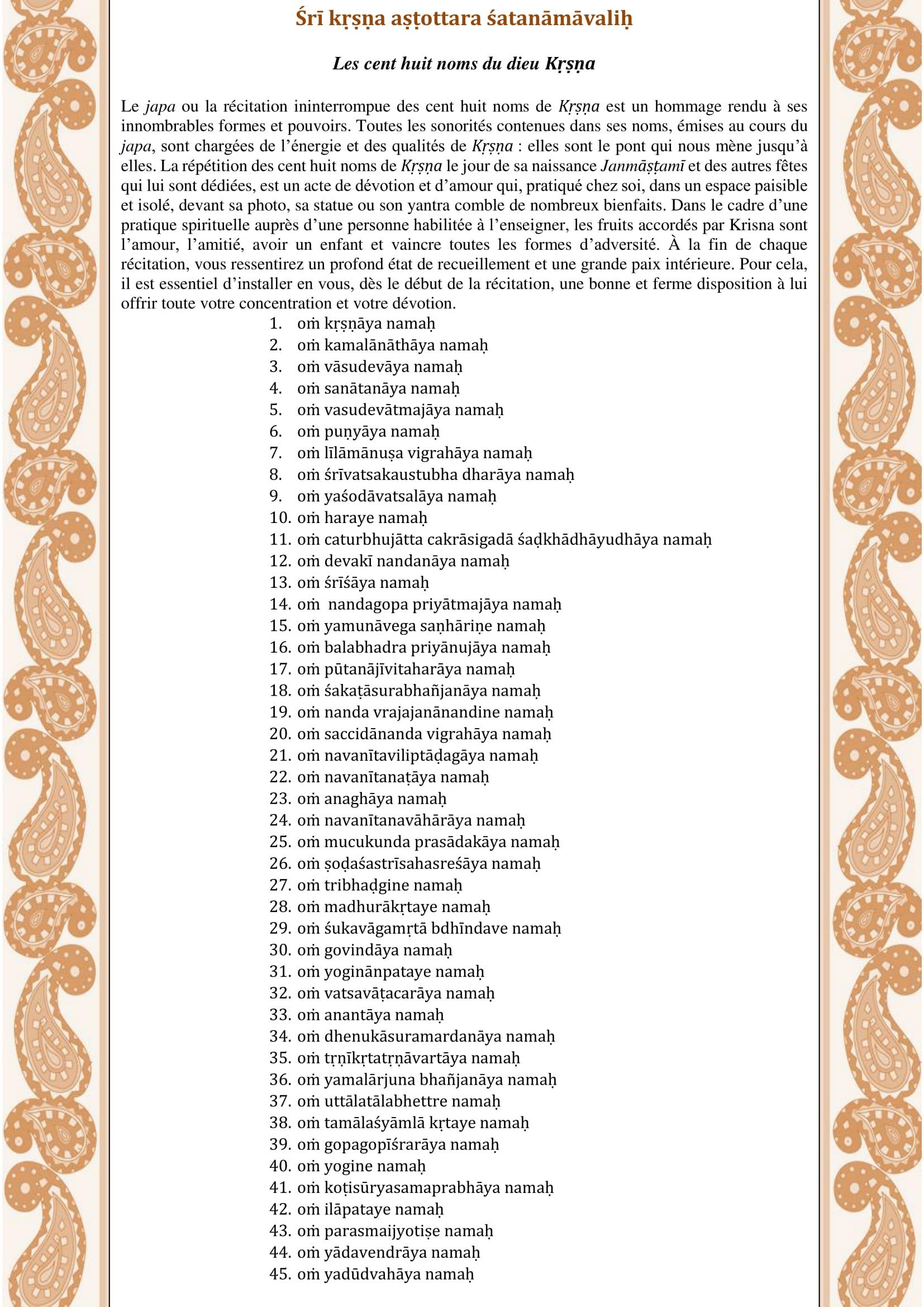 108 noms de Krishna-1