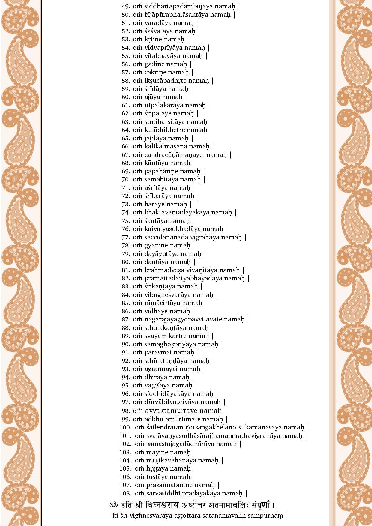 108 noms de ganesha-page-002
