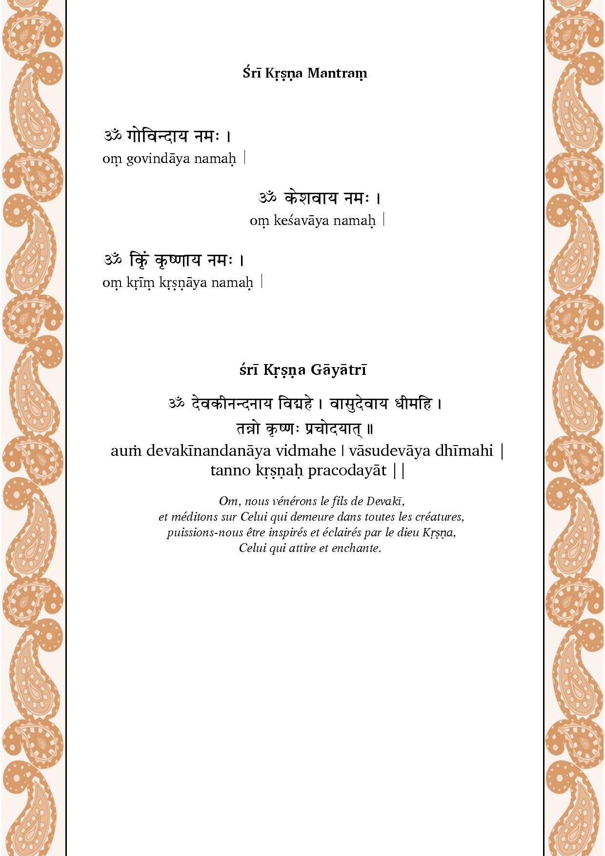 kRISHNA ARATI MANTRA-page-001