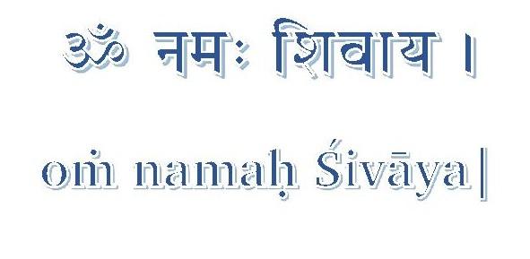 shubha mahashivratri-page-001