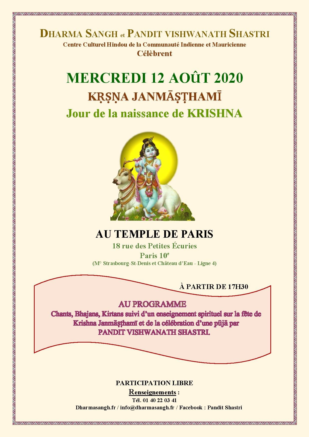 AFFICHE JANMASTHAMI 2020-page-001