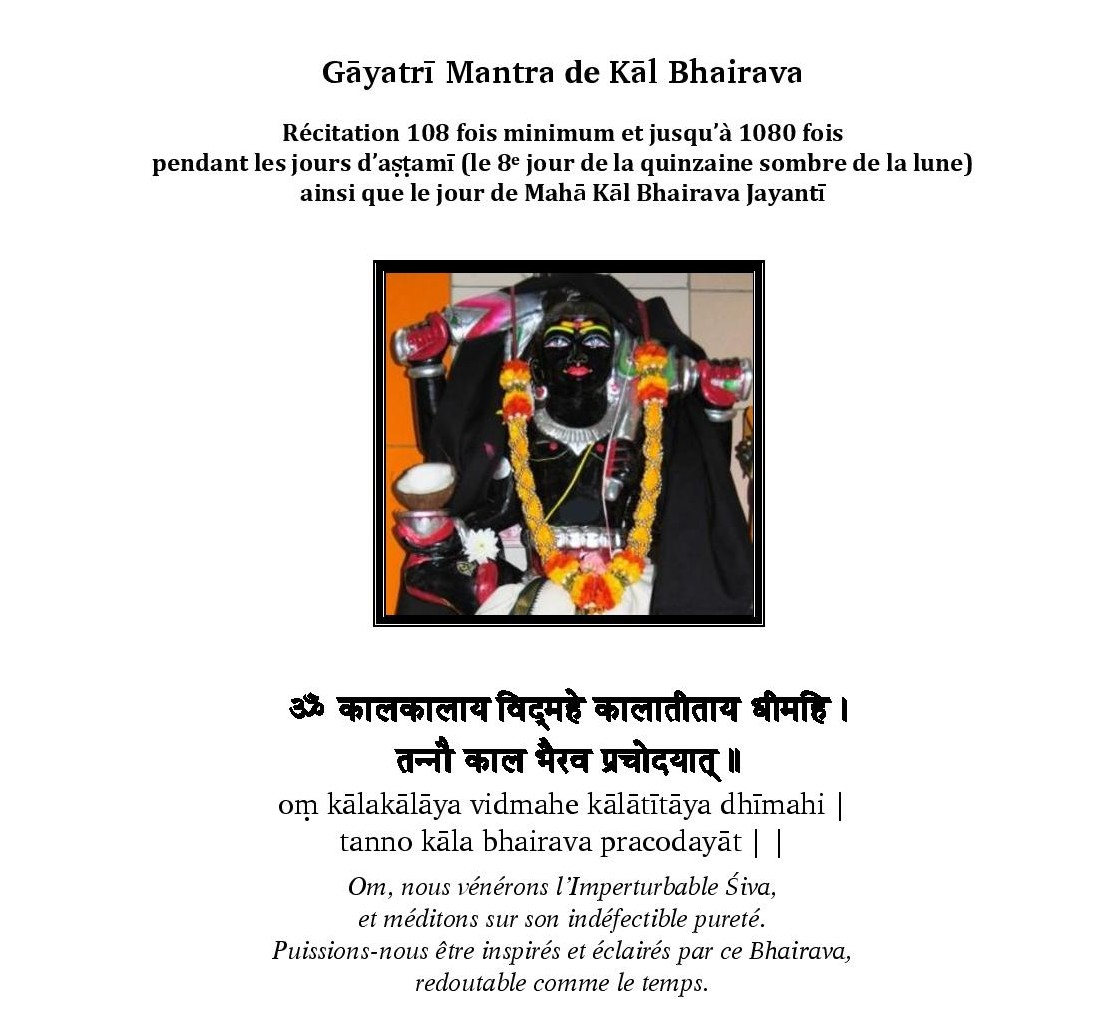 gayatri mantra bhairava-page-001